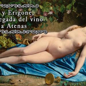 """""""Erigone"""", Charles Antoine Joseph Loyeux."""