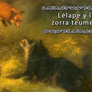 Dog and fox, George Armfield (1810–1893)
